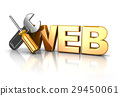web, tool, wrench 29450061