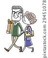 illustration 數字動畫 醫療插圖 29451078