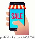 銷售 促銷 特賣 29451254