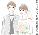 年輕夫婦 29451269