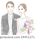 marriage, married, marry 29451271