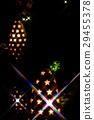 圣诞节照明 29455378