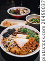 拉麵 食物 日本拉麵 29459037