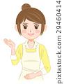 成熟的女人 一個年輕成年女性 女生 29460414