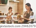 Homemade food and little helper. 29462079