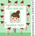 Pregnant woman text box 29467597