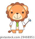 キャラクター:ライオン 29468951