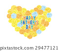 fathers day rose 29477121
