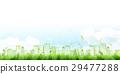 翠綠 鮮綠 建築 29477288