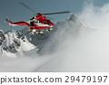 Volunteer Mountain Rescue Service 29479197
