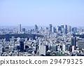 도쿄 도시 풍경 신쥬쿠 부도심 29479325
