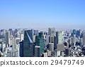 东京城市风景建筑群和住宅区 29479749