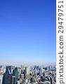 东京城市风景建筑群和住宅区 29479751