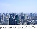 东京城市风景建筑群和住宅区 29479759