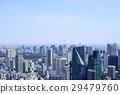 东京城市风景建筑群和住宅区 29479760