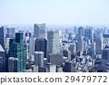 东京城市风景建筑群和住宅区 29479772
