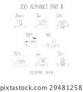 coloring, book, alphabet 29481258