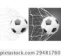 目標 足球 球 29481760