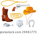 Wild West Cowboy Accessories and clothes 29481773