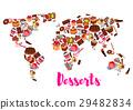 甜點 甜品 地圖 29482834