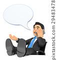 谈论 谈话 交谈 29483478