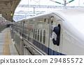 bullet train, shinkansen, start 29485572