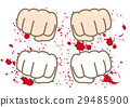 punching, fist, fists 29485900