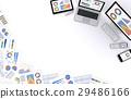 정보 기기 및 비즈니스 자료 29486166