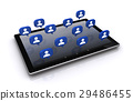 application icon icons 29486455