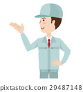 Worker deliverer 29487148