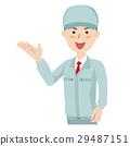 Worker deliverer 29487151