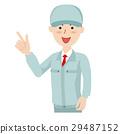 Worker deliverer 29487152