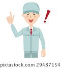 Worker deliverer 29487154