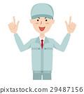 Worker deliverer 29487156