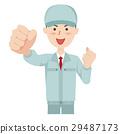 Worker deliverer 29487173