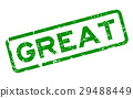 great, stamp, rubber 29488449