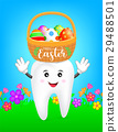 Bunny tooth character . 29488501