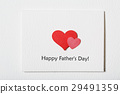 Happy Father's Day white message card with hearts 29491359
