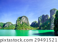 Karst landscape by Halong bay 29491521