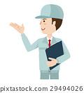 藍領工人 工人 作業員 29494026