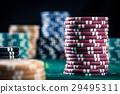 賭場籌碼 29495311