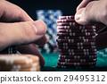 賭場 顆粒 頂端 29495312