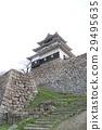 ปราสาท Spring Marugame 29495635
