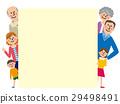Three generations family vector 29498491