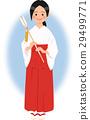 female, lady, woman 29499771