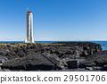 Lighthouse Londrangar 29501706