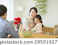 母亲节 家庭 家族 29501927