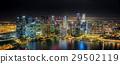 Singapore Skyline and view of Marina Bay 29502119