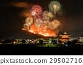 나라 와카 쿠사 구이와 불꽃 놀이 2017 비교 설명 합성 29502716