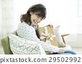 젊은 여성 선물 29502992